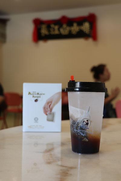 Kaw Kaw Kopi O 有3 種喝法,但入口香醇,及伴隨著甘香味。
