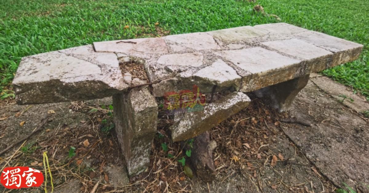 休閒公园内的数个石凳也已破裂。