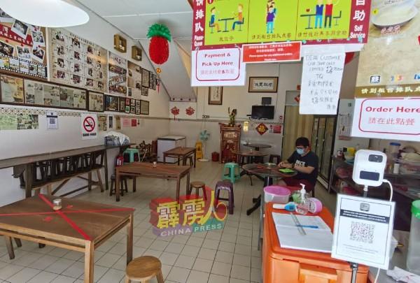二奶巷著名的豆腐花店,疫情前每日迎不少国内外游客,无奈因受疫情影响,即使假日也很少食客,生意严重受影响。