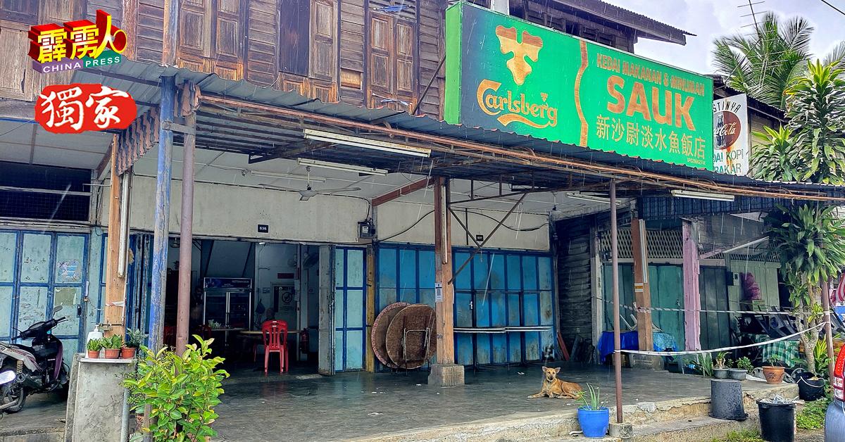 位于新寿活的新沙尉淡水鱼饭店,还未开放堂食。