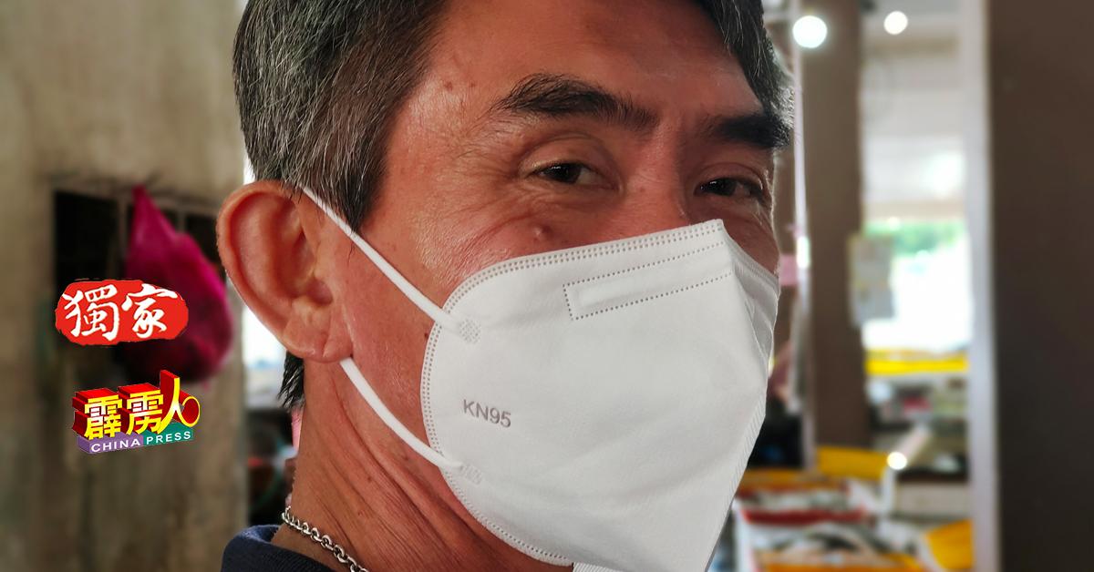 吴声庆:我戴品质更好的口罩防疫。