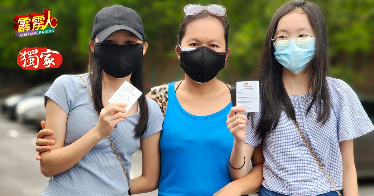 曾秀梅(中)陪两名女儿陈银莹(左)及陈银枝(右)完成第一剂疫苗接种。