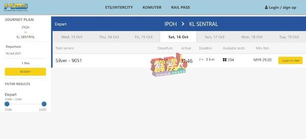 周六从怡保前往吉隆坡的双轨电动火车票,仍有许多待售。